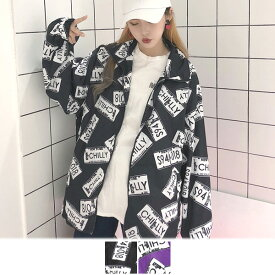 【即納あり】ナンバープレート総柄プリントのビッグシルエットジップアップブルゾン 原宿系 ファッション レディース ゆめかわいい 服 奇抜 派手 個性的 ダンス 衣装 コスチューム ヒップホップ 韓国 大きいサイズ