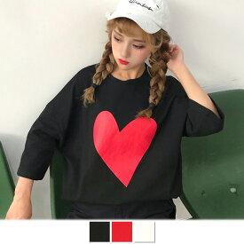 【即納あり】ハートプリントがキュートなビッグシルエットTシャツ 原宿系 ファッション レディース ゆめかわいい 服 奇抜 派手 個性的 ダンス 衣装 コスチューム ヒップホップ 韓国 大きいサイズ