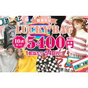 Luckybag600