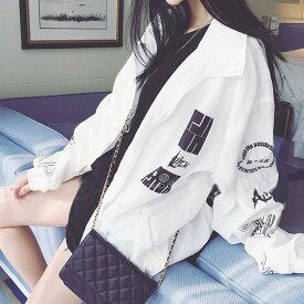 【即納あり】モノトーンカラーのロゴプリントビッグシルエット長袖ジップアップブルゾン ダンス 衣装 ヒップホップ コスチューム 韓国ファッション 大きいサイズ 個性的 服 原宿系