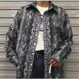 シャツ 長袖 ヘビ柄 パイソン柄 ビッグシルエット レディース ファッション 大きいサイズ ダンス 衣装 ヒップホップ 原宿系 韓国系 個性的【お取り寄せ注文可能】