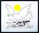 【送料無料・額付き】未来の鳩(ピカソ版画)05P11Apr15