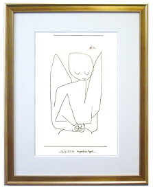 【額付き・送料無料】忘れっぽい天使(クレー版画) 【楽ギフ_包装】【楽ギフ_のし宛書】