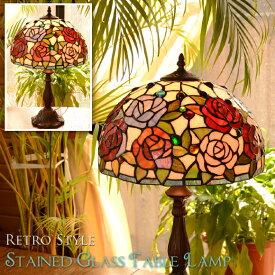 ステンドグラススタイルシェード テーブルランプ クラシックローズ ティファニーランプ テーブルライト バラ ピンク レッド アンティーク風 ガラス アンティーク 雑貨 北欧 ベッドサイド