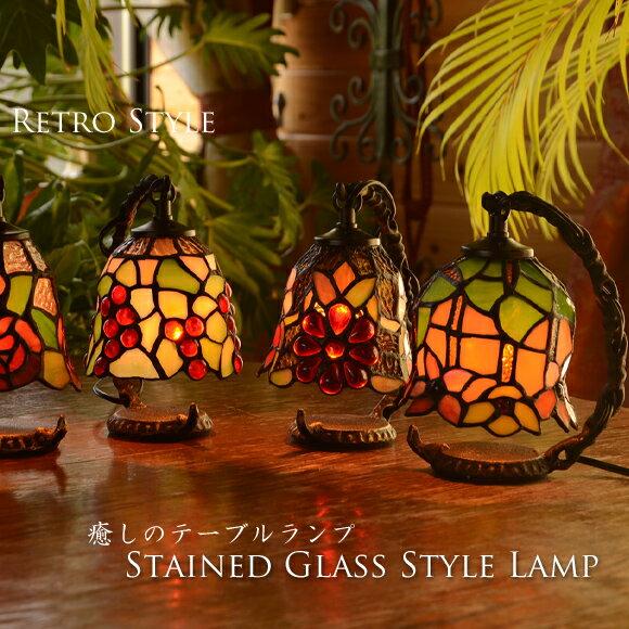 麗しの輝き ステンドグラス 吊型 テーブルランプ オレンジ かわいい テーブルライト アンティーク風 北欧 レトロ モダン おしゃれ かわいい 卓上 間接 照明 LED インテリア オシャレ 雑貨