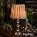 Walden ウォールデン クリスタルガラス テーブルランプ ブラウンベージュ シェード アンティーク 雑貨 アンテ…