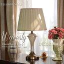 Waverly ウェイブリー テーブルランプ 2灯 テーブルライト テーブルスタンド クラシック アンティーク 雑貨 アンティーク風 …