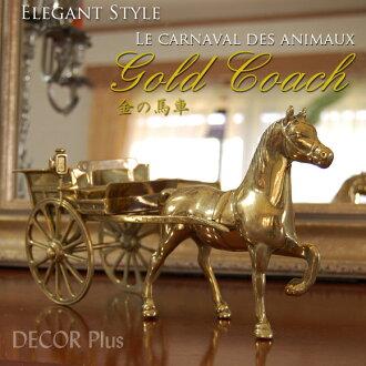多彩的意大利黄铜艺术金教练 (金色马车) 书籍和古董