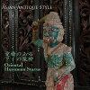 魅力的猴神哈努曼雕刻塑像泰国艺术家作品神佛风格度假酒店室内仿古绿色