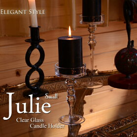 JulieジュリークリアガラスキャンドルホルダーSmallキャンドルスタンドアンティークシャビーグラスロウソク燭台