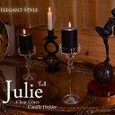 Julie ジュリー クリアガラス キャンドルホルダー Tall キャンドルスタンド アンティーク 雑貨 アンティーク…