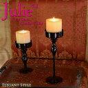 Julie ジュリー ブラックガラス キャンドルホルダー Tall キャンドルスタンド アンティーク 雑貨 アンティーク風 黒