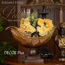 Pollini Gold ポリーニ ゴールド ゴンドラのようなコンポート 置物 ボウル 花器 アンティーク 雑貨 アンティーク風 ロココ 飾り 洋風 おしゃれ