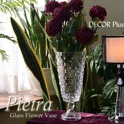 Pietraピエトラモザイク風カットガラスの花瓶フラワーベースアンティーク雑貨アンティーク風クリアガラスベースおしゃれ大きな北欧シンプル丸