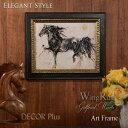 Wing Run ウィングラン ゴットフライド・マルタ 風駆ける馬の絵 壁掛け 洋画 アートフレーム ミニゲル 額 壁飾り アンティー…