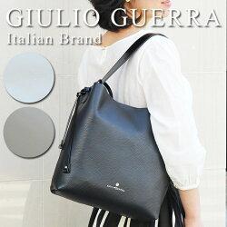GiulioGuerra(ジュリオ・グエッラ)/ハンドバッグ