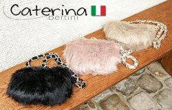 イタリア製CaterinaBertini(カテリーナ・ベルティーニ)/ショルダーバッグ,ミニバッグ,エコファー,フェイクファー,丸い,レディース