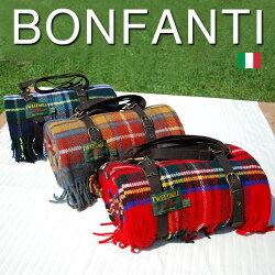イタリア製bonfanti(ボンファンティ)/ツイードミル,ブランケット,チェック柄,イギリス製