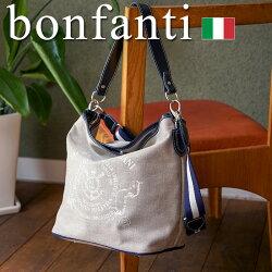 イタリア製 ボンファンティ マリンロゴ ショルダーバッグ