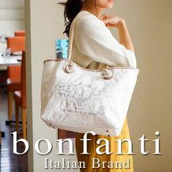 bonfanti(ボンファンティ)/ハンドバッグ.ショルダーバッグ.トートバッグ.セイル生地.イタリア製.マリン.夏バッグ.クラシカル.レザー.ロープ