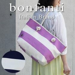 bonfanti(ボンファンティ)/ボーダーバッグトート大(ロープハンドル)