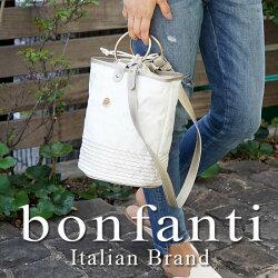bonfanti(ボンファンティ)/ハンドバッグ.ショルダーバッグ.バケツ型.サークル.セイル生地.イタリア製.マリン.夏バッグ