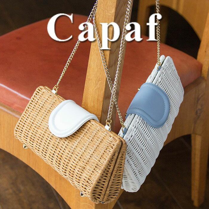 イタリア製 ショルダーバッグ 雑誌CanCam掲載! かごバッグ エレガントにもカジュアルにもマルチに活躍するショルダー&クラッチバッグ