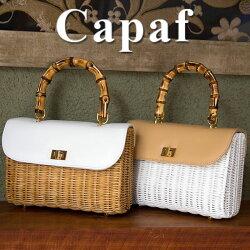 Capaf(カパフ)/かごバッグ・ハンドバッグ・バンブーハンドル