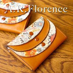 イタリア製 A.R.フローレンス ミニ財布