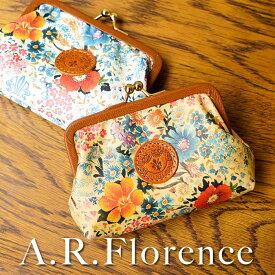 【あす楽】【イタリア・フィレンツェ】A.R.Florence(A.R.フローレンス)フラワー がま口中(財布&ポーチ)【牛革/花柄】