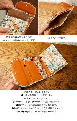 A.R.Florence(A.R.フローレンス)/フラワー3つ折り財布コンパクトミニ財布