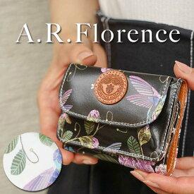 【あす楽】【イタリア・フィレンツェ】A.R.Florence(A.R.フローレンス)フラワーバード 3つ折り財布【牛革/花&鳥柄】