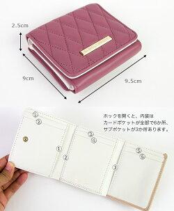 ローラアシュレイ/クラシックコレクション,3つ折り財布,かぶせ,パンチング,牛革,レディース