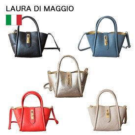 【セール】イタリア製 ショルダーバッグ LAURA DI MAGGIO ローラディマッジオ とても便利でおしゃれな多機能ショルダーバッグ