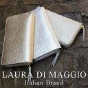 ローラディマッジオ LAURA DI MAGGIO 柔らかな手触りのレザーを使用した長財布