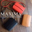 【セール】イタリア製 ショルダーバッグ バッグ 流行りのかぶせショルダーバッグ