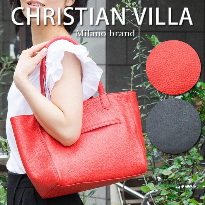 イタリア製 トートバッグ POPCORN バッグ 【christian villa】さまざまな場面で大活躍!内張りリネンの異素材コンビトートバッグ