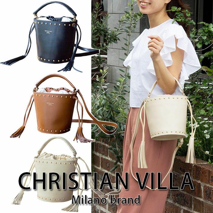 イタリア製 バッグ ポップコーン 【christianvilla】大人気トレンドのバケツ型と使いやすいカラーの2WAYバッグ