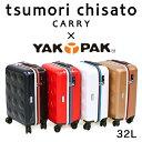 プレゼント付き!<32L・3,2kg>TSAロック ツモリチサト ヤックパック コラボキャリーケース スーツケース バッグ 4色 軽い ネコ…
