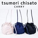 プレゼント付き!tsumori chisato CARRYツモリチサト スカラップキルトミニショルダーバッグ ポシェット 巾着ツモリチサト キャリー…