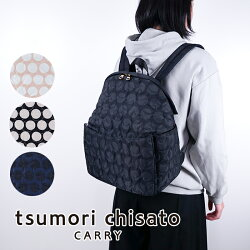 tsumori chisato CARRY(ツモリチサト キャリー)/ツモリチサト ナイロンドット リュック