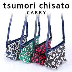 tsumori chisato CARRY(ツモリチサト キャリー)/フェアリー ミニショルダーバッグ