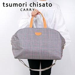 tsumori chisato CARRY(ツモリチサト キャリー)/グレンチェック ボストンバッグ