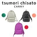 プレゼント付き!tsumori chisato CARRYツモリ レザーリュック 【あす楽】ライトラム デイパック リュック ファスナー シンプルツモリ…
