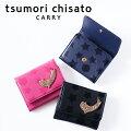 大人が持っても可愛いデザインで、使いやすいミニ財布を教えてください。