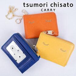 tsumori chisato CARRY(ツモリチサト キャリー)/tcアイズ マルチケース