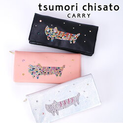 tsumori chisato CARRY(ツモリチサト キャリー)/キラネコカラー 長財布
