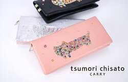 tsumorichisatoCARRY(ツモリチサトキャリー)/キラネコカラー,ビジュー,キラキラ,ネコ,長財布,かぶせ,レディース