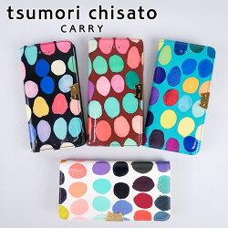 tsumori chisato CARRY(ツモリチサト キャリー)/スモールマルチドット iphone8ケース iphone7ケース