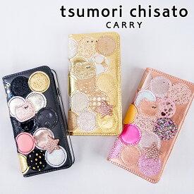 ツモリチサト 新マルチドット iphone8ケース iphone7ケース パッチワーク 日本製 ツモリチサト キャリー マルチドットのパッチワークがきらきら可愛い人気の財布 tsumorichisato CARRY 59046